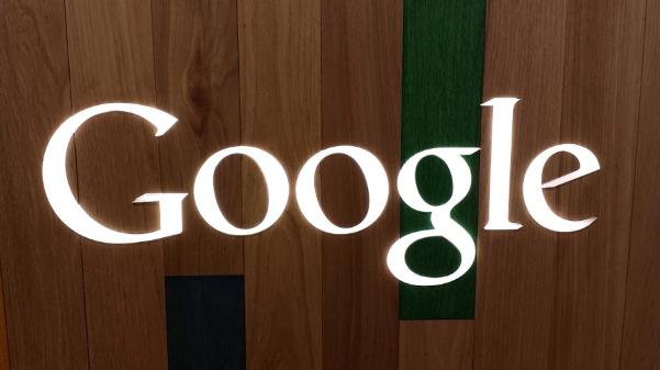 Google Coin